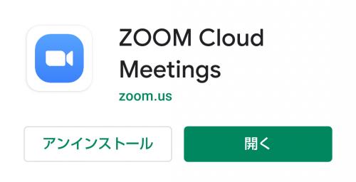 モード 運転 Zoom 解除 安全